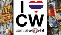 central_world