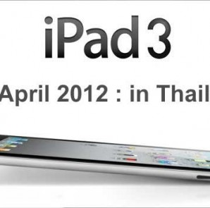 The-new-ipad-3-thailand1