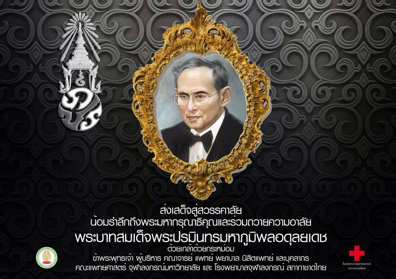 Новости Тайланда Таиланд Сегодня 2015